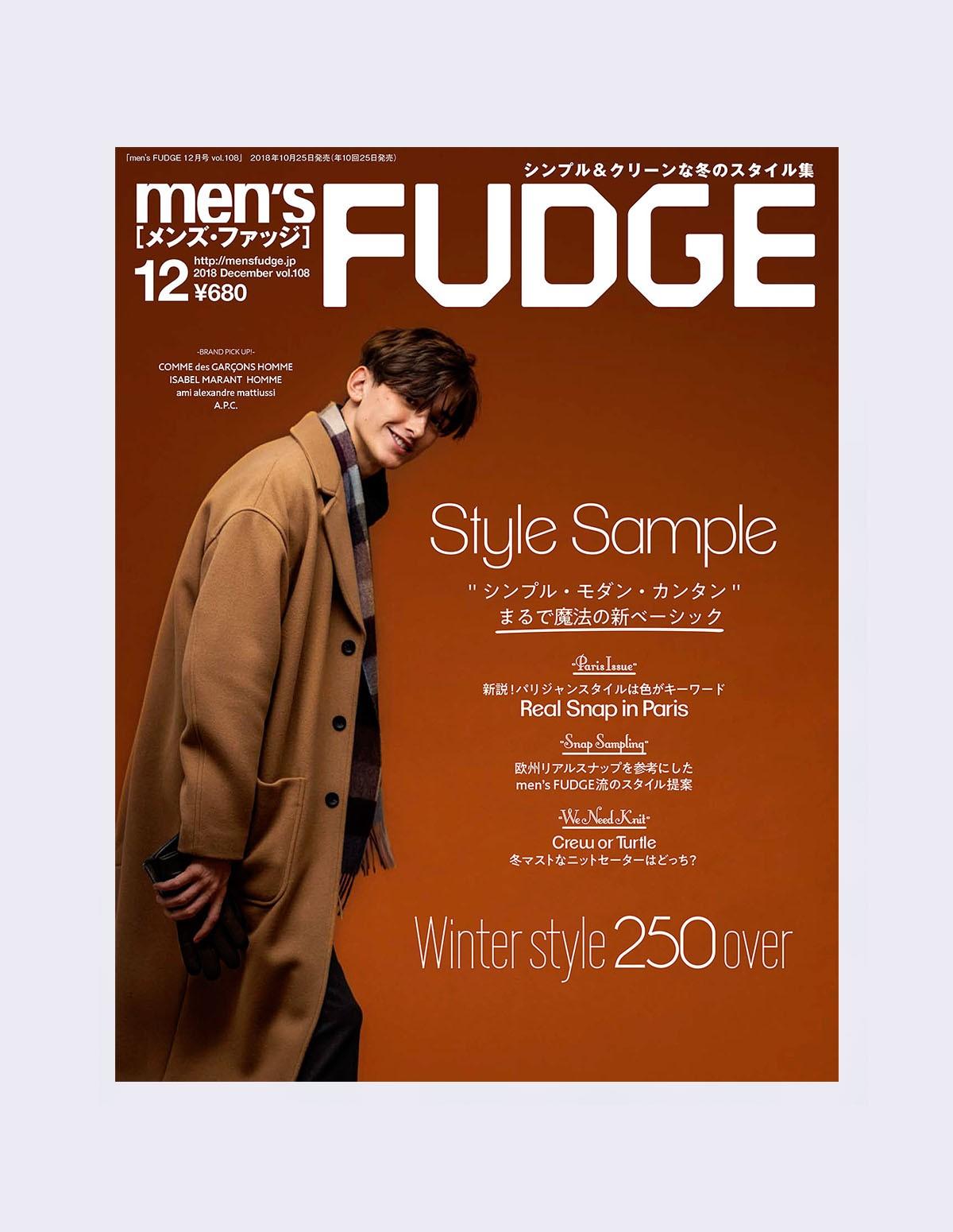 Men's Fudge Vol.108